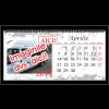 Calendar BUSINESS birou