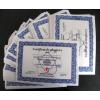 Diploma carton special